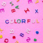 【Letters & Numbers絵本特集11作品♡】1歳6ヶ月~3歳児向け アルファベットと数字の英語絵本 特別編