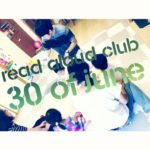 【RAC活動れぽ】おうち英語ママたちとシェアしたい!バイリンガル育児の拠点Read Aloud Club on 30 of June