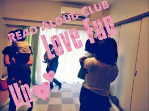 【誰でもインプット!アウトプット!】バイリンガル育児の拠点Read Aloud Club on Aug 18th 活動れぽ!!