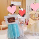 【Halloween '20 !】川口市バイリンガル幼児英語教室RAC Oct. 25 活動れぽ