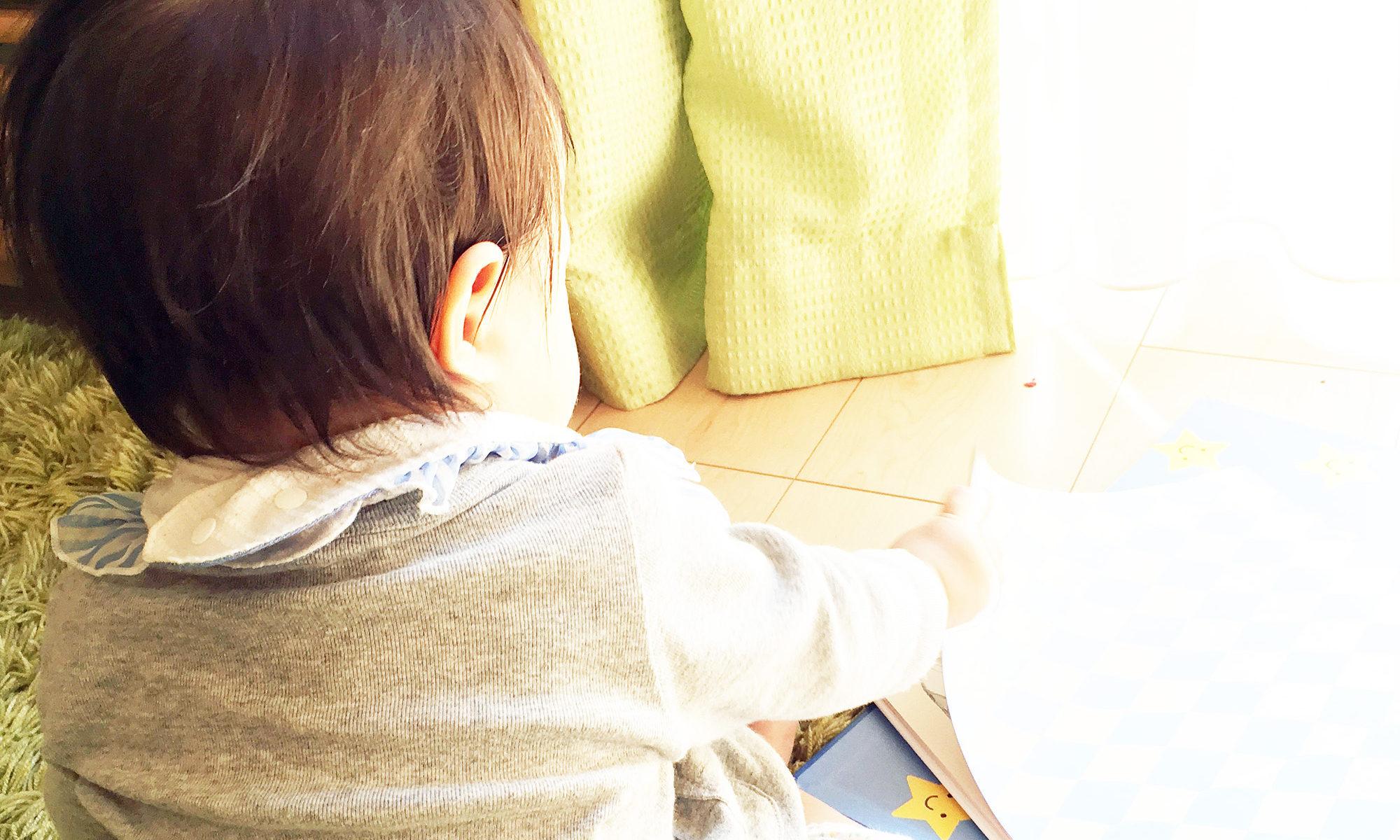 Family Talk ーママ・パパ・ベビー/キッズの時間ー