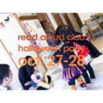 【Halloween特別英語絵本!】バイリンガル育児の拠点Read Aloud Club on Oct 27th-28th 活動れぽ!!