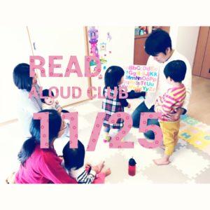 【Key Results】バイリンガル育児の拠点Read Aloud Club on Nov. 25 活動れぽ!!
