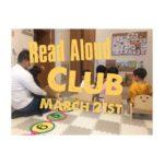【春トレ、はじめてます♪】Read Aloud Club活動れぽ March 21st